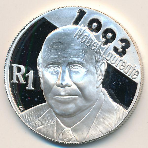 ЮАР, 1 рэнд (2007 г.)