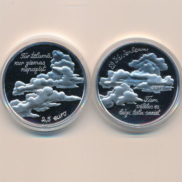 Латвия, Набор монет (2017 г.)