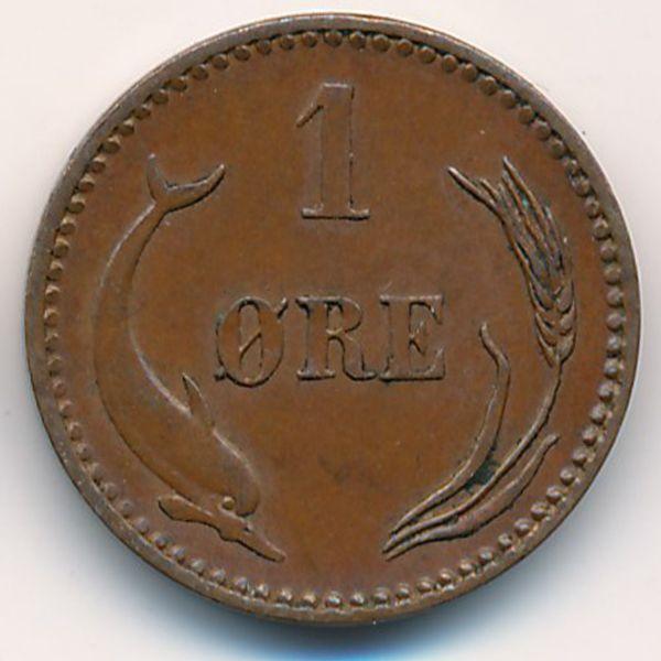 Дания, 1 эре (1888 г.)