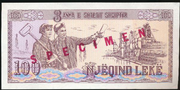 Албания, 100 лек (1991 г.)