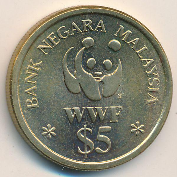 Малайзия, 5 ринггитов (1992 г.)