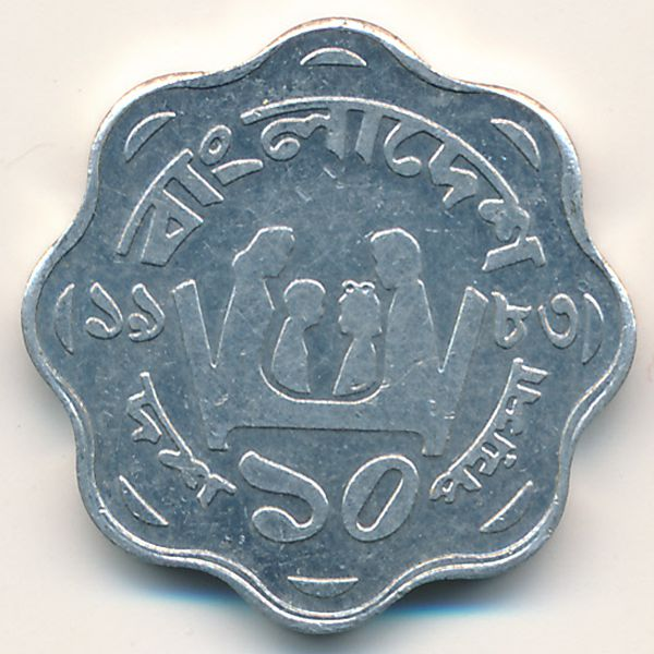 Бангладеш, 10 пойша (1983 г.)
