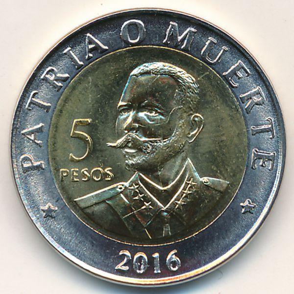 Куба, 5 песо (2016 г.)
