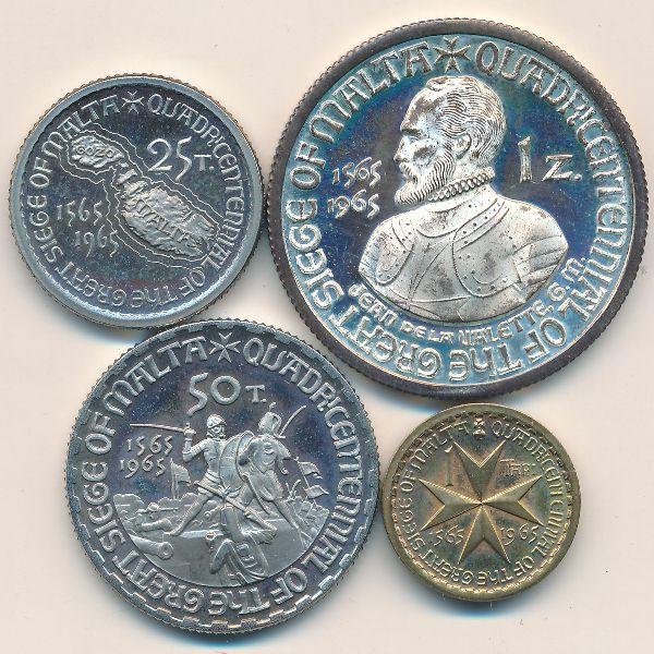 Мальтийский орден, Набор монет (1965 г.)