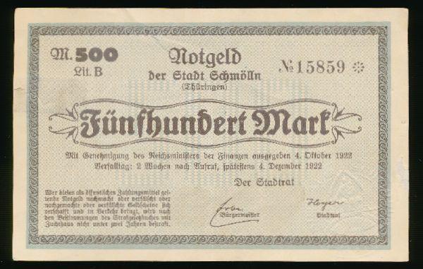 Шмёльн., 500 марок (1922 г.)