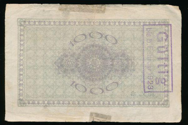 Хемниц., 1000 марок (1922 г.)