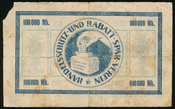 Бёблинген., 100000 марок (1923 г.)