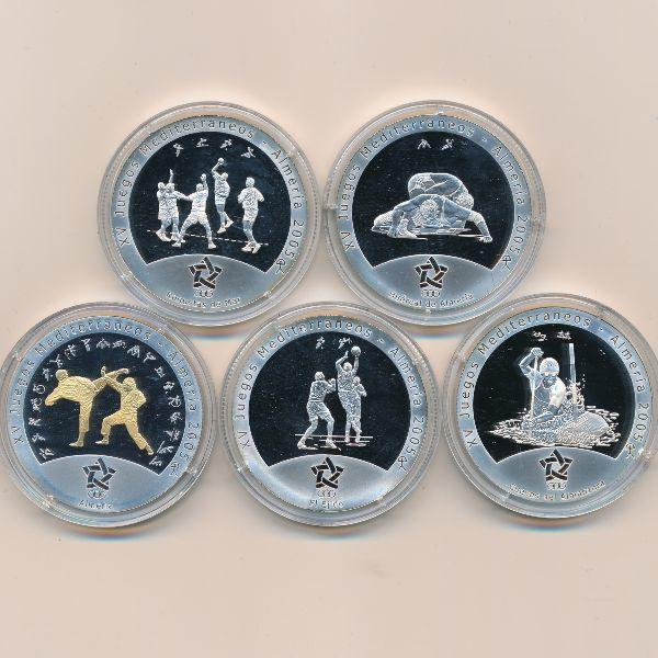 Мальтийский орден, Набор монет (2005 г.)