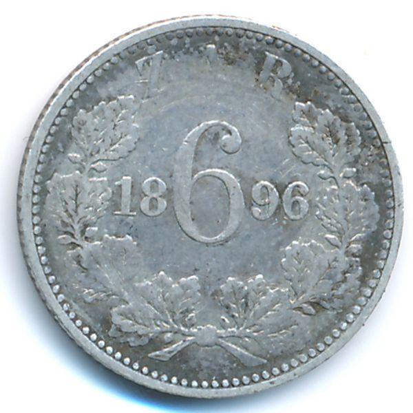 ЮАР, 6 пенсов (1896 г.)