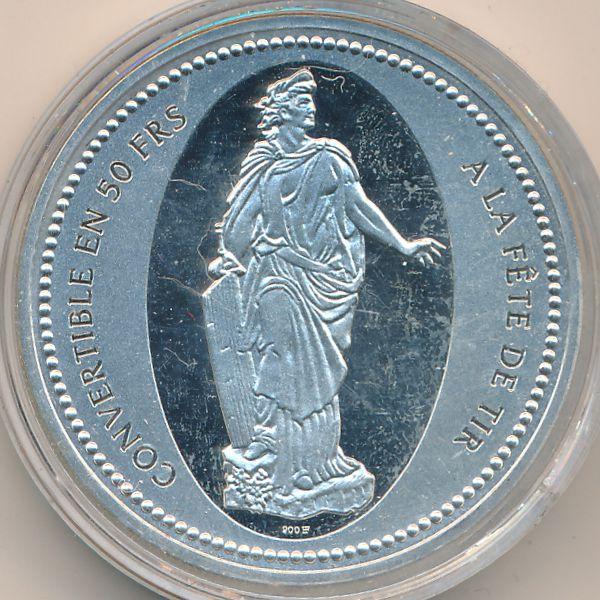 Швейцария, 50 франков (1999 г.)