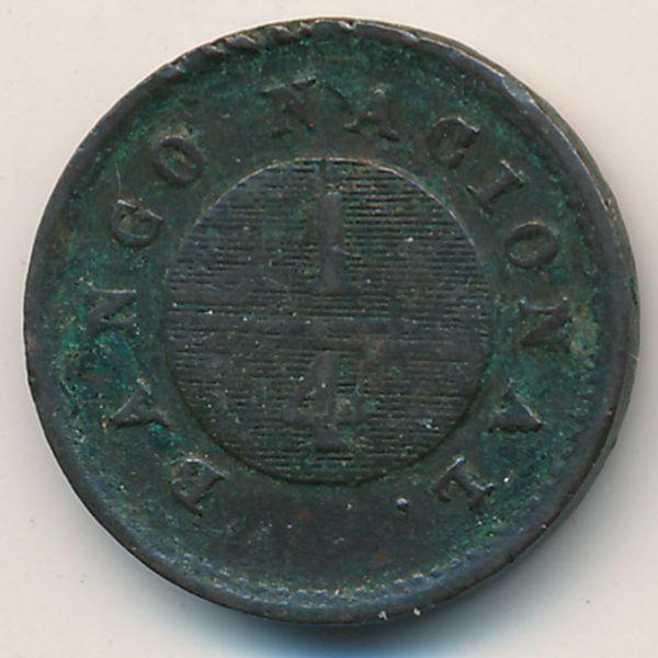 Буэнос-Айрес, 1/4 реала (1827 г.)