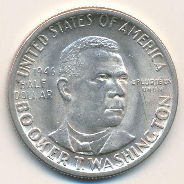 США, 1/2 доллара (1946 г.)