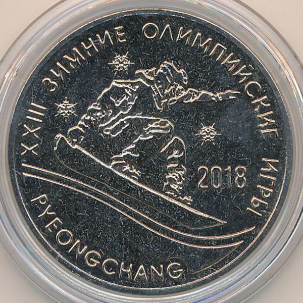 Приднестровье, 25 рублей (2017 г.)