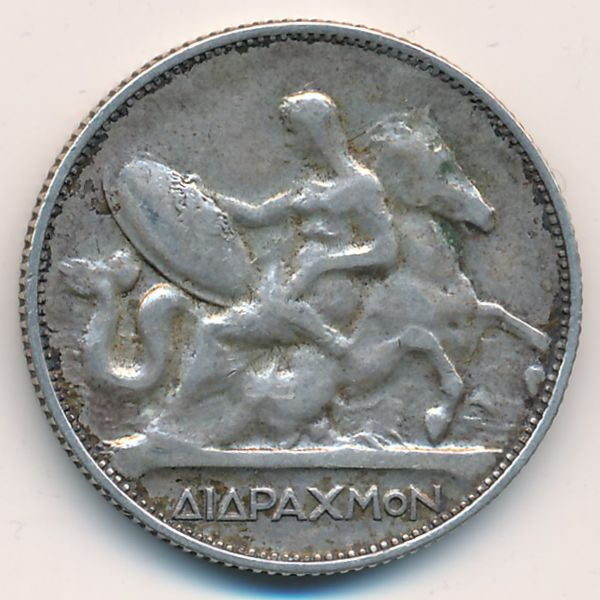 Греция, 2 драхмы (1911 г.)