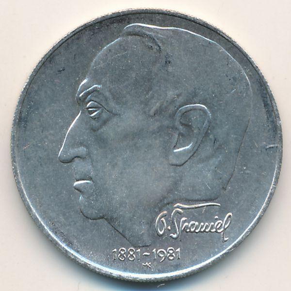 Чехословакия, 100 крон (1981 г.)