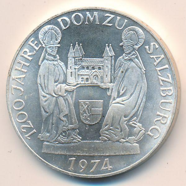 Австрия, 50 шиллингов (1974 г.)