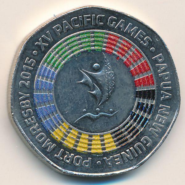 Папуа - Новая Гвинея, 50 тоа (2015 г.)