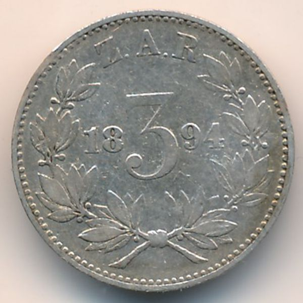 ЮАР, 3 пенса (1894 г.)