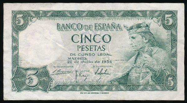 Испания, 5 песет (1954 г.)
