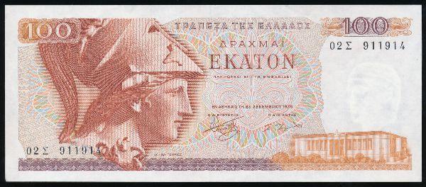 Греция, 100 драхм (1978 г.)