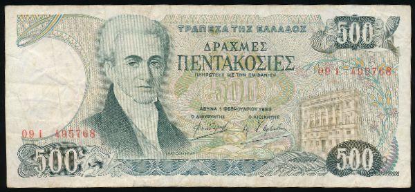 Греция, 500 драхм (1983 г.)