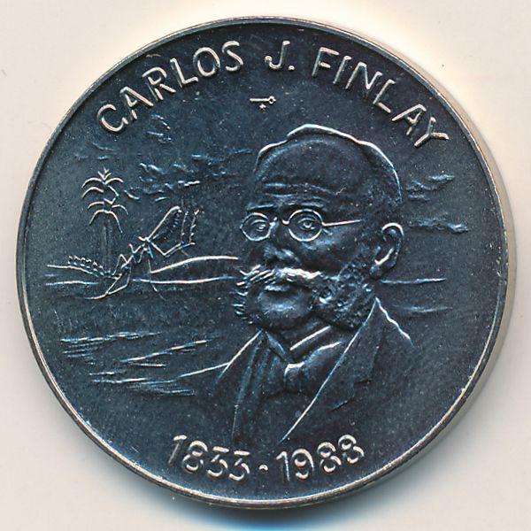 Куба, 1 песо (1988 г.)