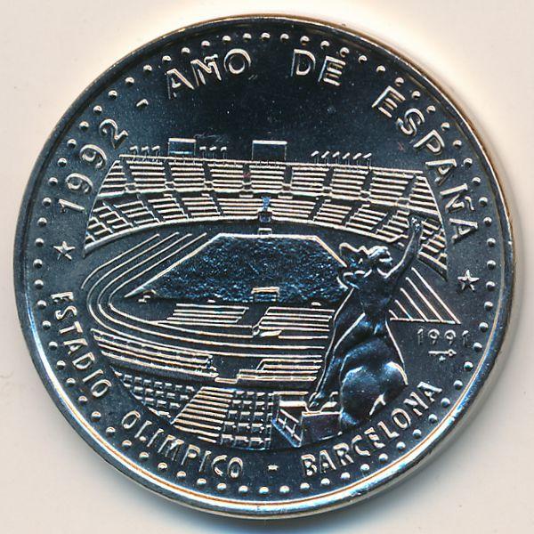 Куба, 1 песо (1991 г.)
