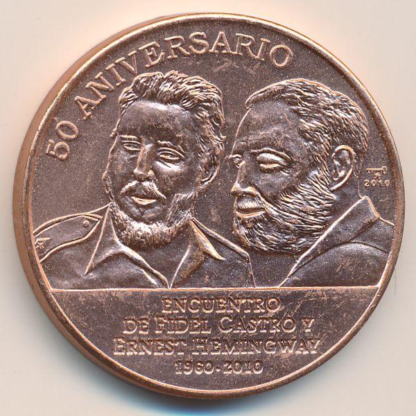 Куба, 1 песо (2010 г.)