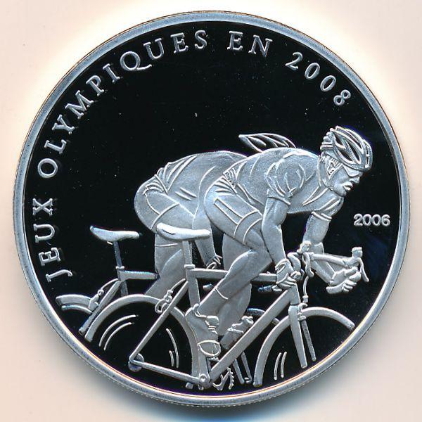 Конго, Демократическая республика, 10 франков (2006 г.)