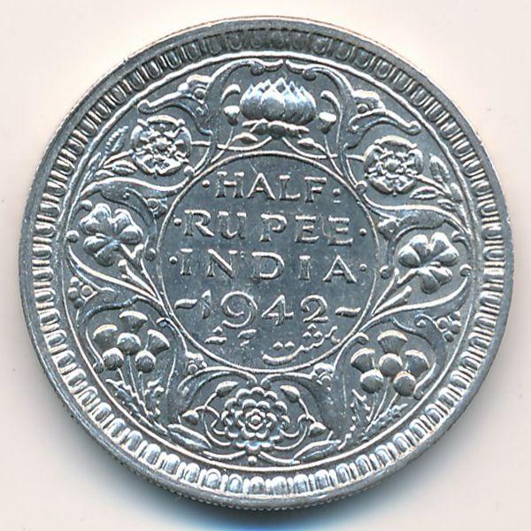 Британская Индия, 1/2 рупии (1942 г.)