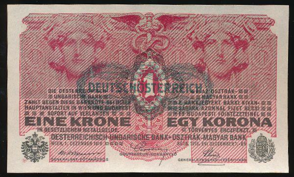 Австрия, 1 крона (1916 г.)