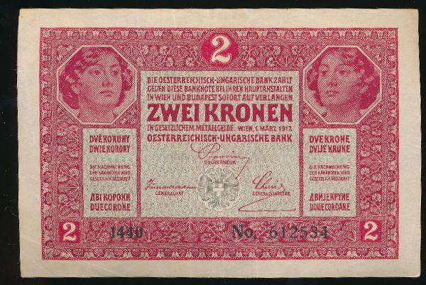 Австрия, 2 кроны (1917 г.)