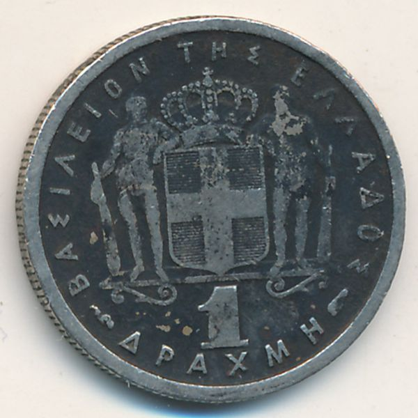Греция, 1 драхма (1954 г.)