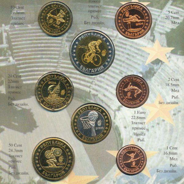 Болгария, Набор монет (2004 г.)