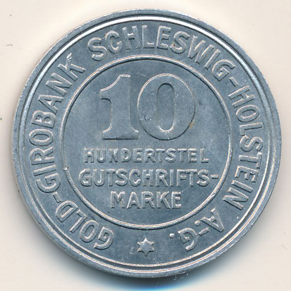 Шлезвиг-Гольштейн, 10/100 марки (1923 г.)