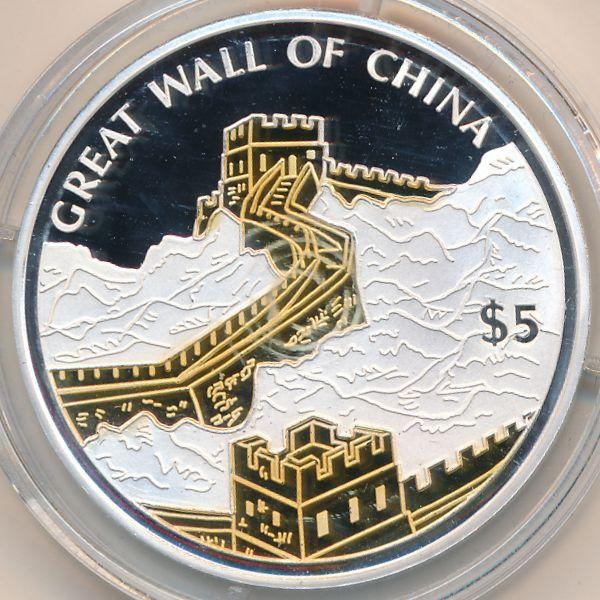 Либерия, 5 долларов (2006 г.)