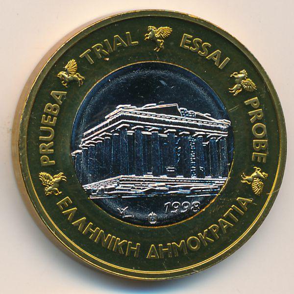 Греция, 1 евро (1998 г.)