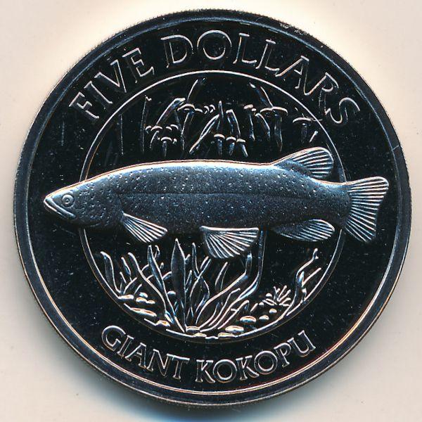 Новая Зеландия, 5 долларов (2003 г.)