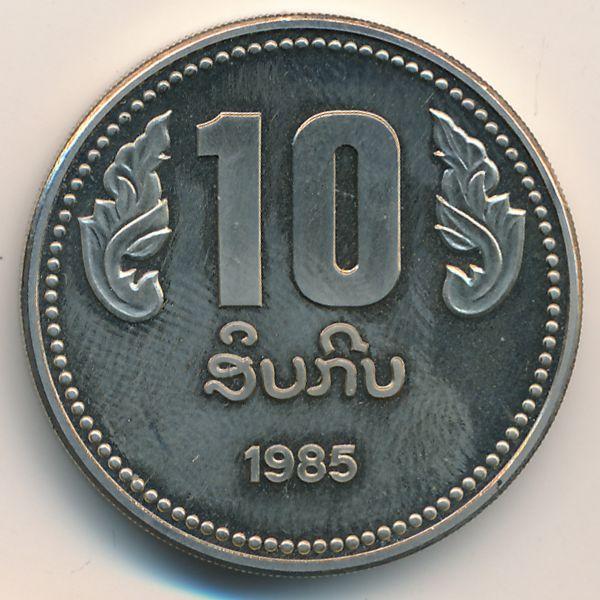 Лаос, 10 кип (1985 г.)