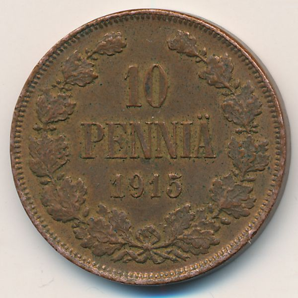 Финляндия, 10 пенни (1915 г.)