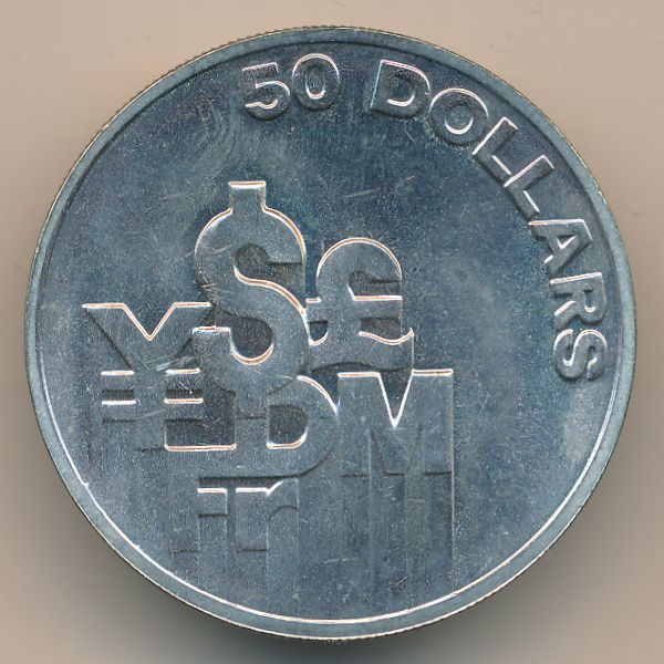 Сингапур, 50 долларов (1980 г.)