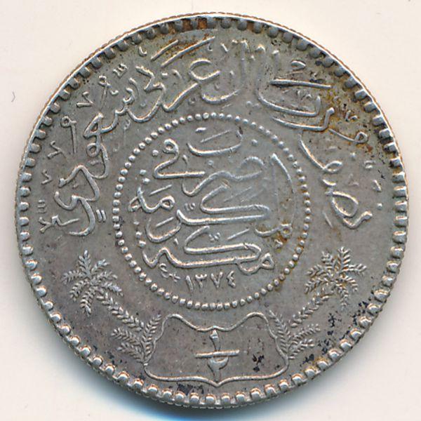 Саудовская Аравия, 1/2 риала (1954 г.)