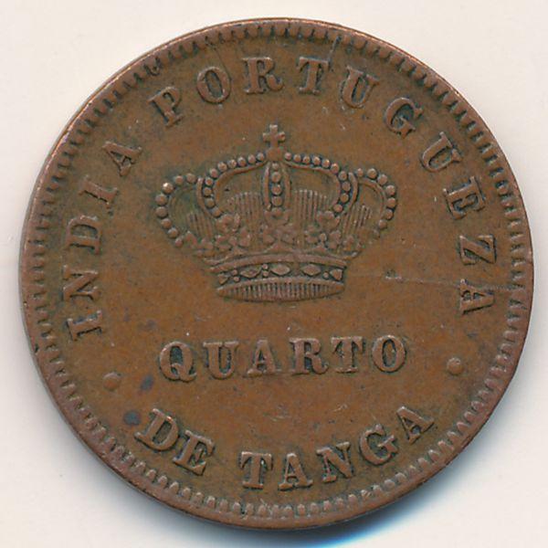 Португальская Индия, 1/4 танги (1886 г.)