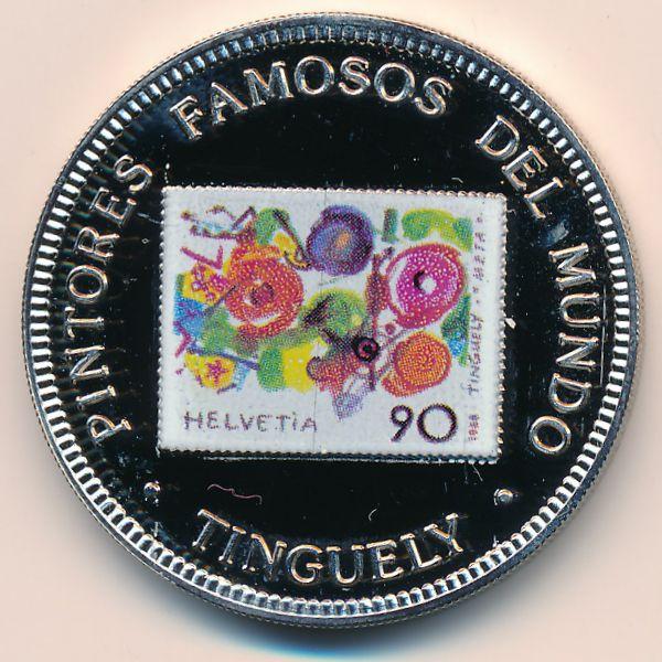 Экваториальная Гвинея, 1000 франков (1995 г.)