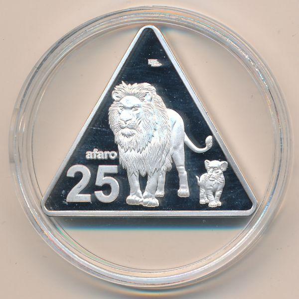 Треугольник Илеми, 25 афаро (2018 г.)