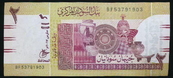 Судан, 2 фунта (2017 г.)