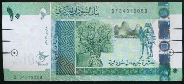 Судан, 10 фунтов (2017 г.)