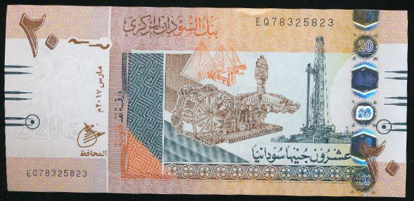 Судан, 20 фунтов (2017 г.)