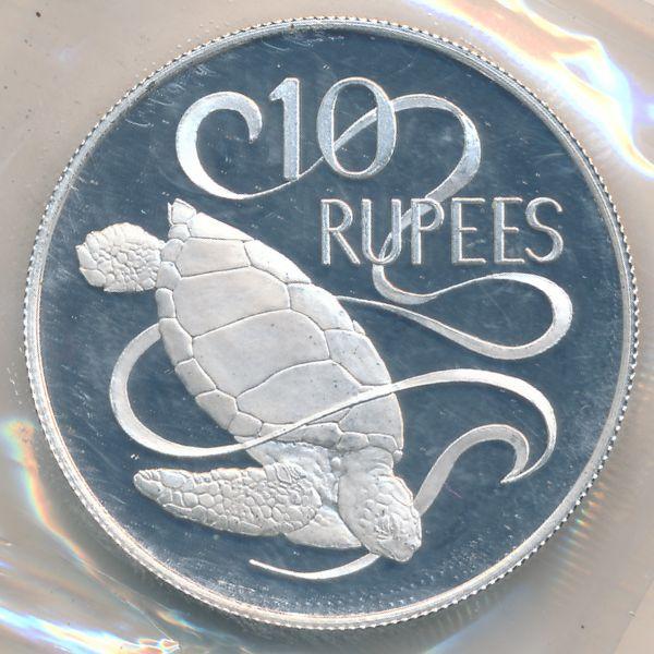Сейшелы, 10 рупий (1974 г.)