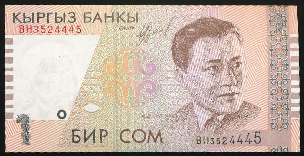 Кыргызстан, 1 сом (1999 г.)